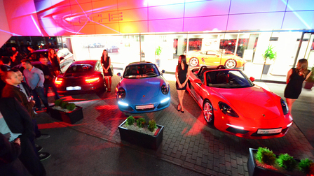 Porsche Centar Skopje