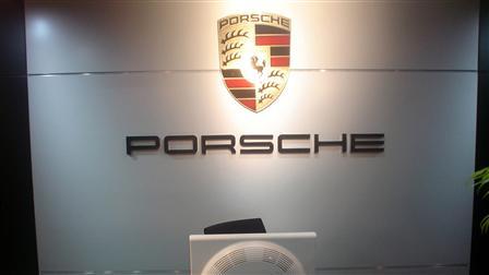 Porsche Centre Lahore