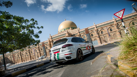 Porsche Sharjah, Musuem of Islamic Civilization