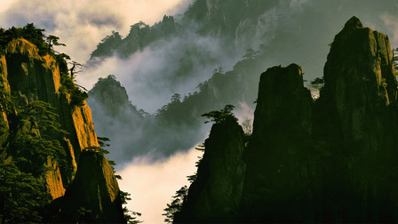 The Huangshan mountains