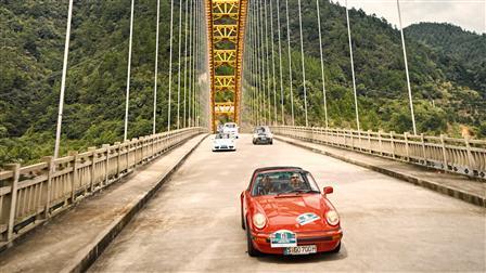 Top City Classic Rallye China