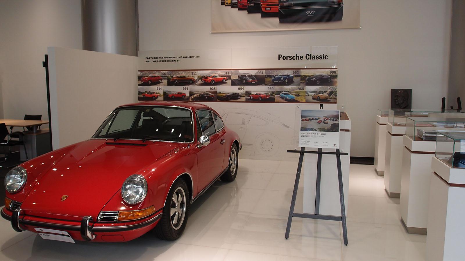 Porsche Centre Aoyama-Setagaya