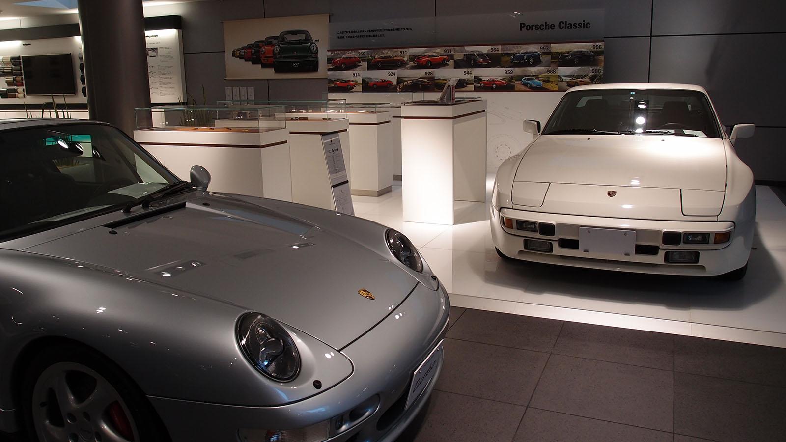 Porsche Centre Nagoya