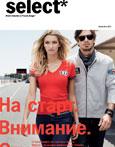 Porsche Archive 2013 / 1 - русский